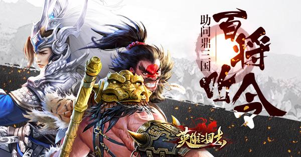 游戏资讯_官网首页游戏资讯游戏资料游戏特色